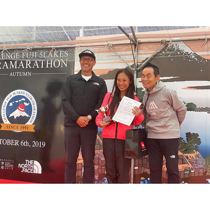 ウルトラマラソン 表彰